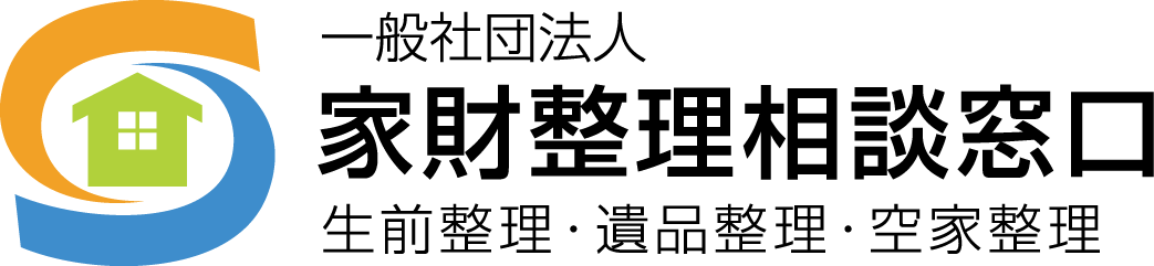 2015家財整理ロゴ